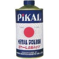 ピカール 研磨 「ピカール」が金属磨きに最強!買った時の輝きカモン【実際に試して...